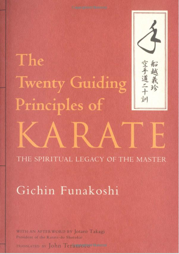 The Twenty Guiding Principles of Karate.png