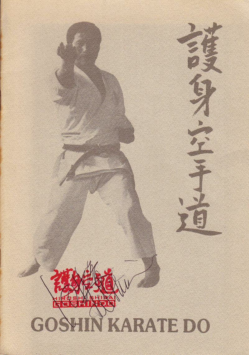 Uno dei primi manuali del Goshin Karate Do